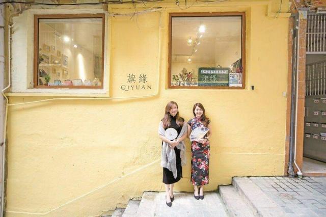 兩個台灣女子為旗袍找到新生命
