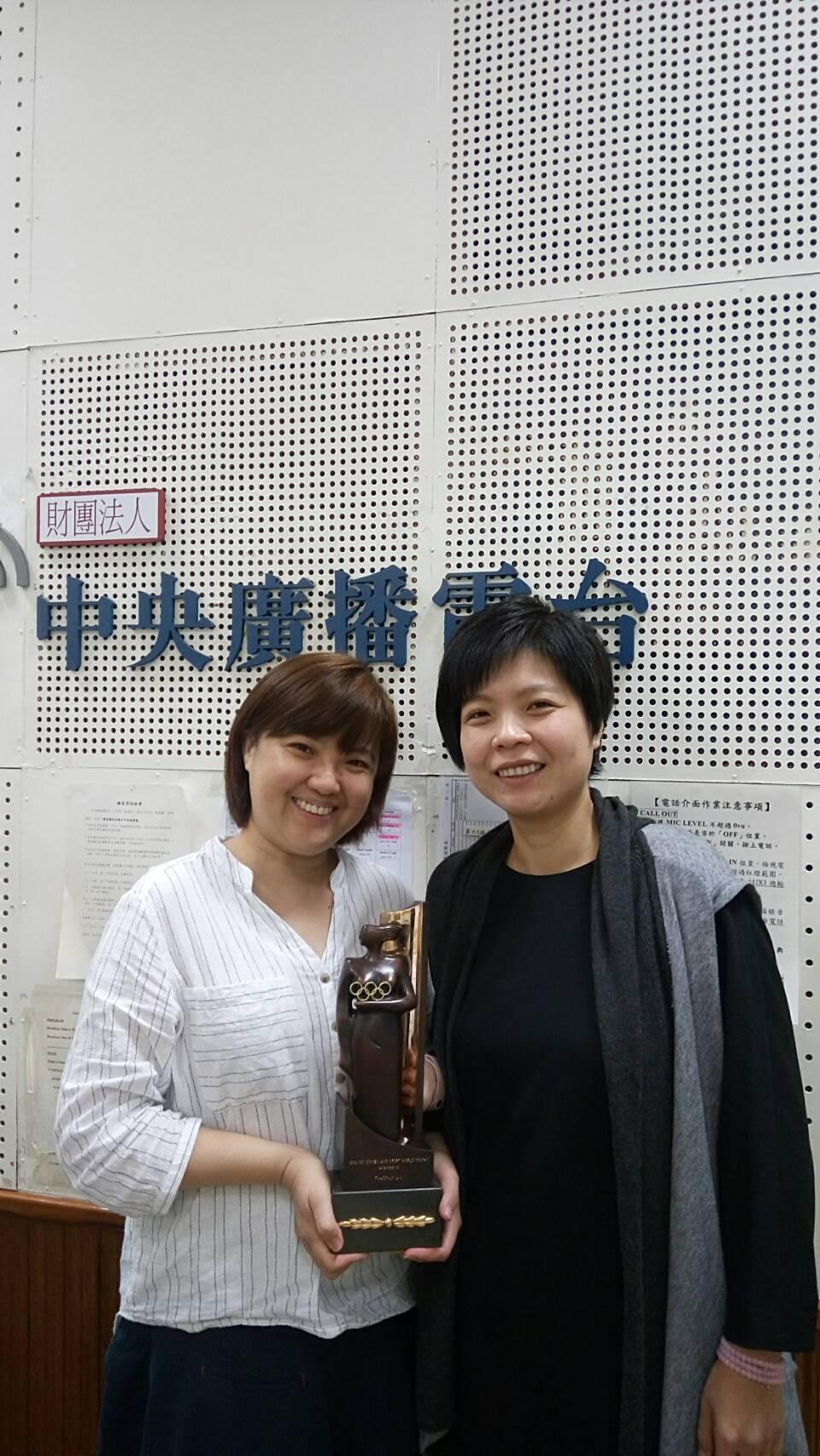 國際奧會女性與體育獎得主劉柏君