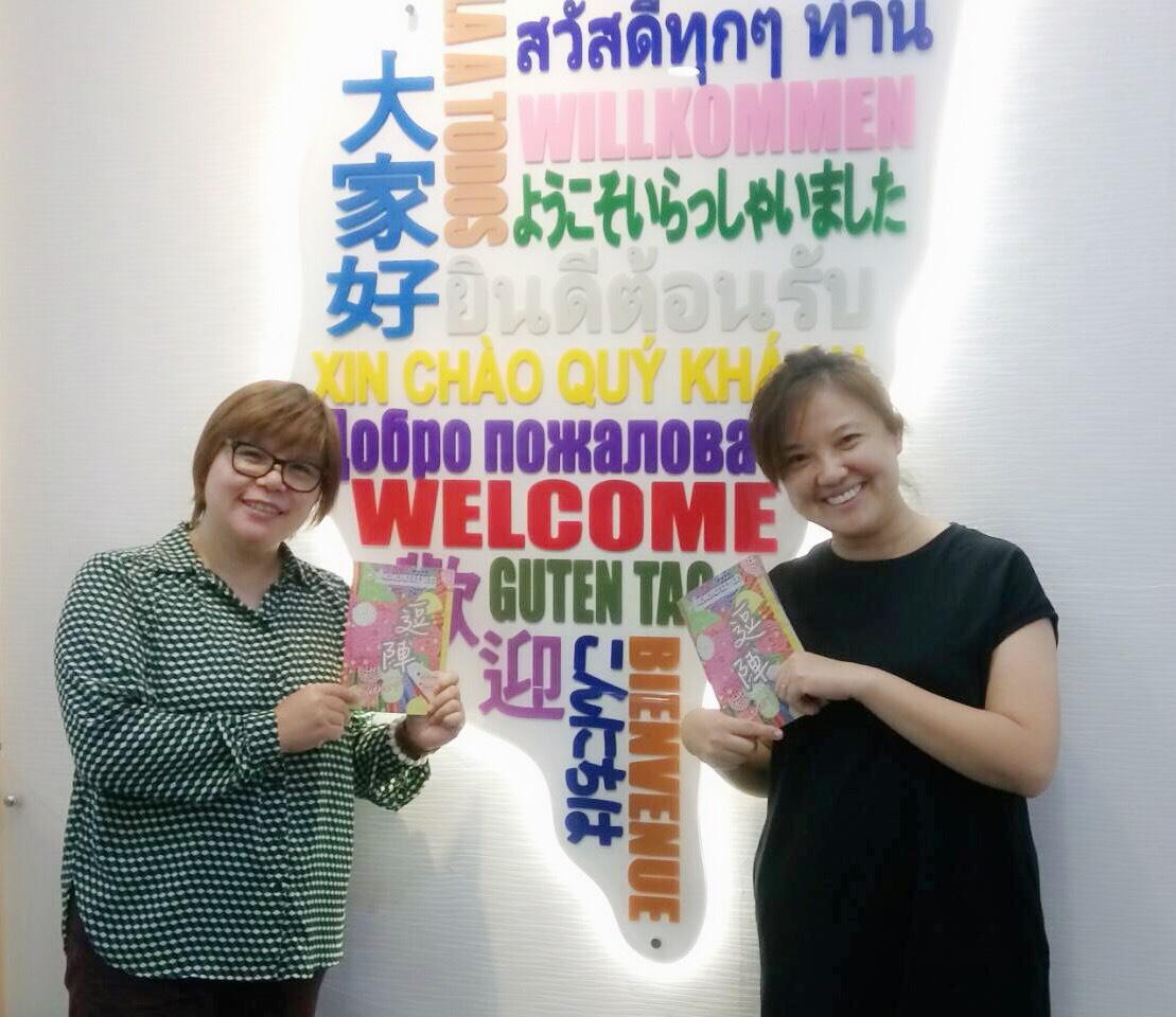 六年光陰,讓台灣酷兒影展連結全亞太
