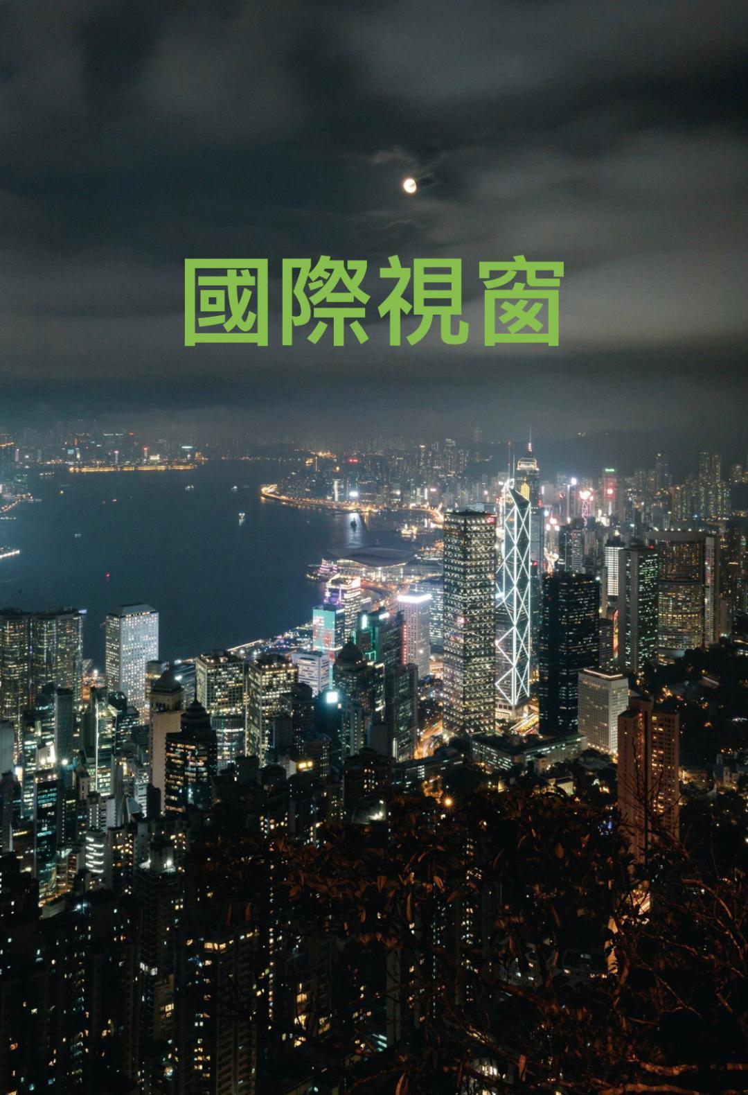 國際視窗 鄭宇碩訪談