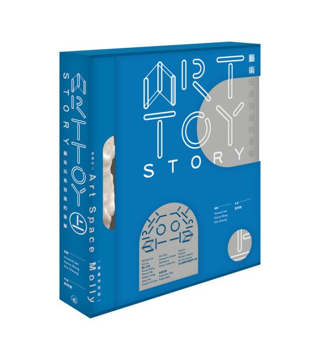藝術玩具  可以玩的收藏品