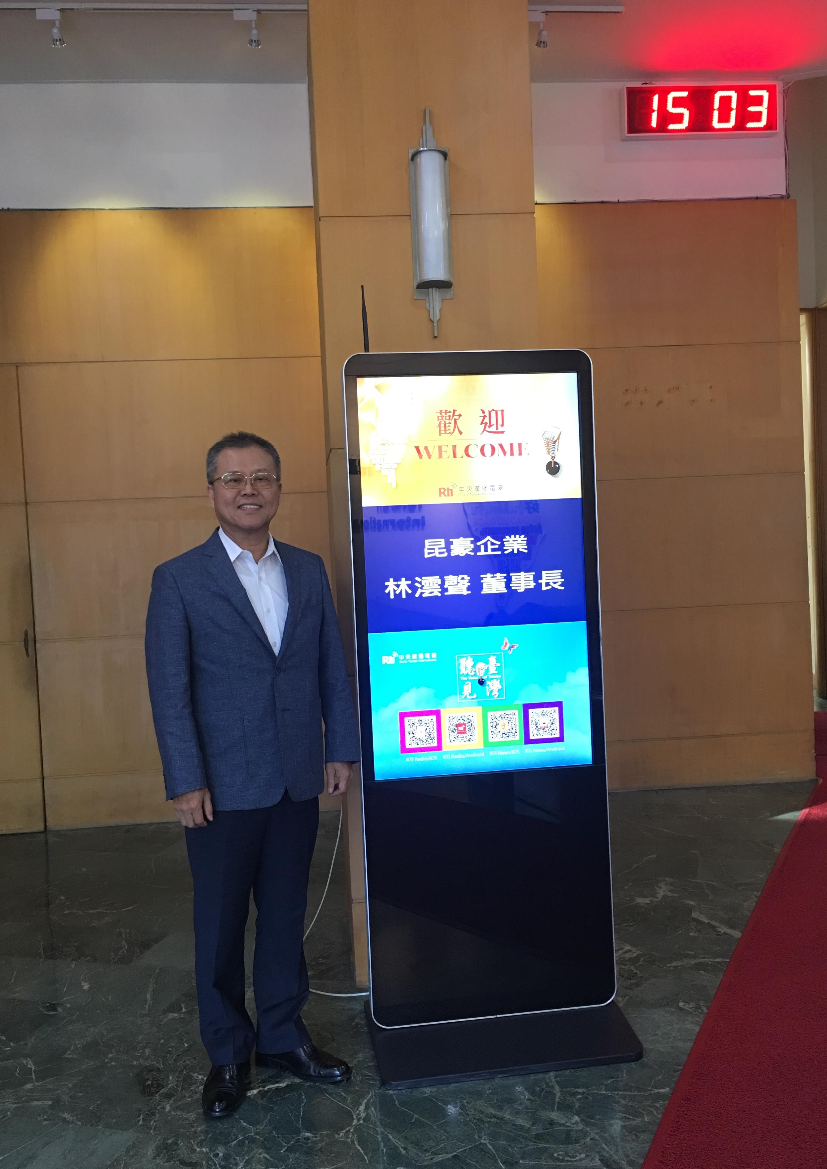 訪林澐聲董事長 談從細節出發的台灣電剪品牌