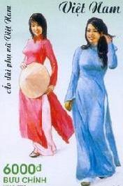 飄逸又美麗的越南國服—奧黛
