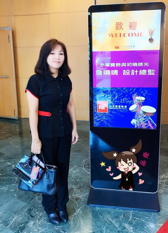 赤軍寶飾品牌開拓東南亞市場 -訪詹曉晴總監