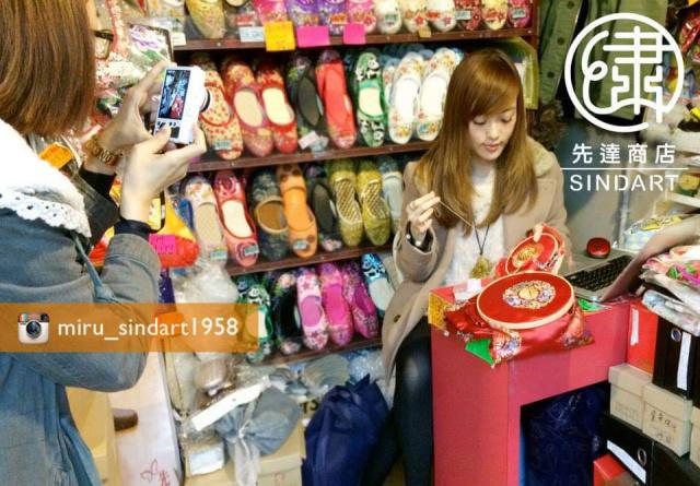 繡花鞋穿出時尚 舊物新意成流行
