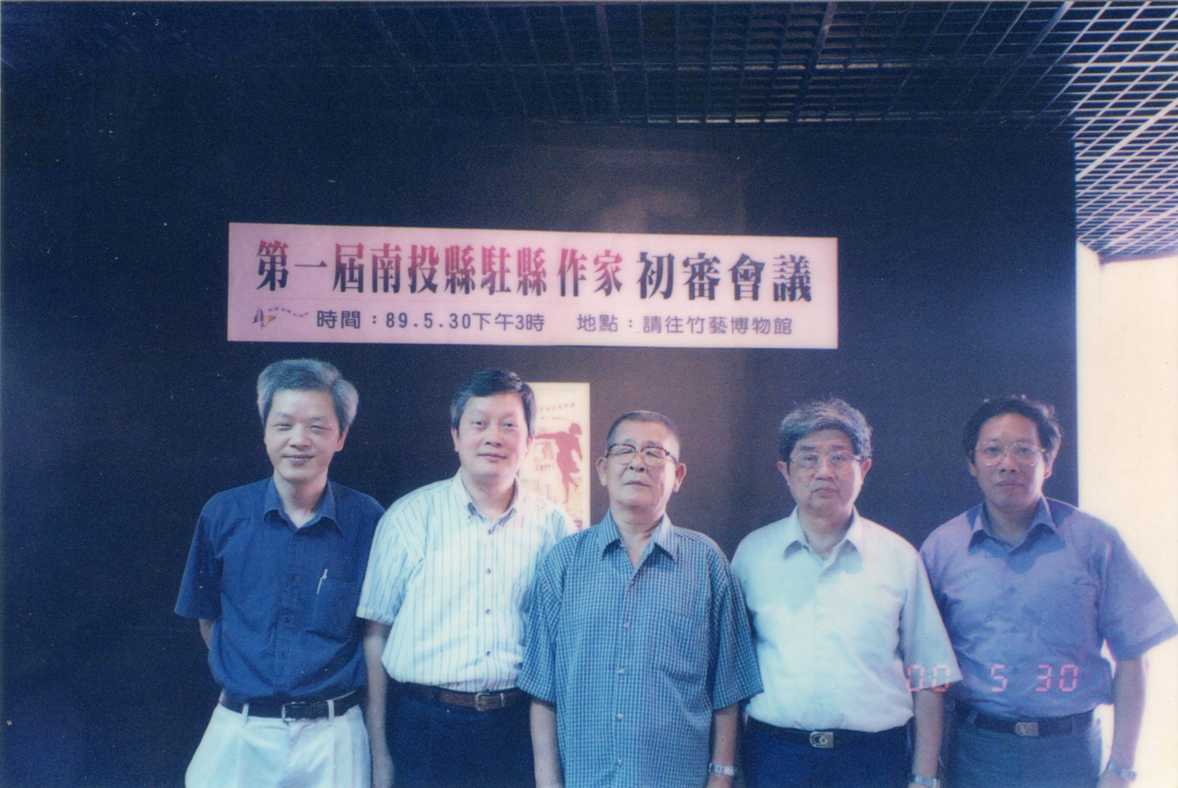 作家向陽談-- 葉石濤與台灣文學史綱