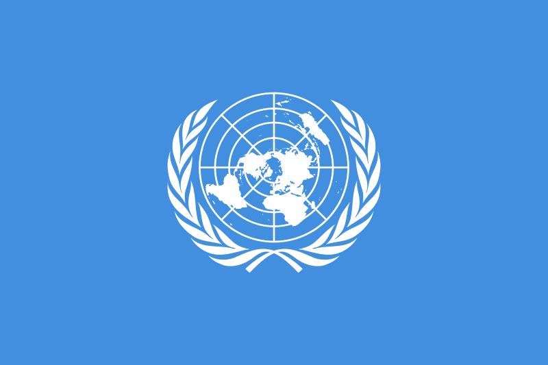 全球國際組織系列:聯合國的誕生與任務