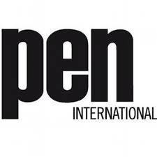 全球國際組織系列:國際筆會