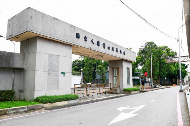 人權博物館... 曾經這裡的故事