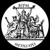 全球國際組織系列:國際度量衡局