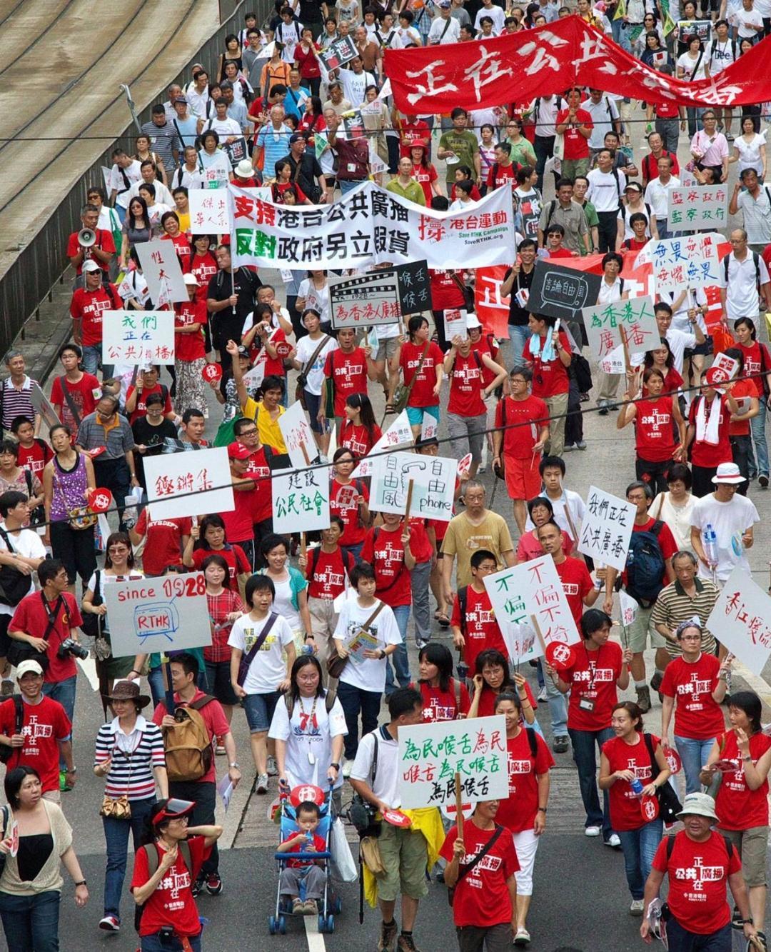我們的旅程(三) 撐香港電台 撐公共廣播運動