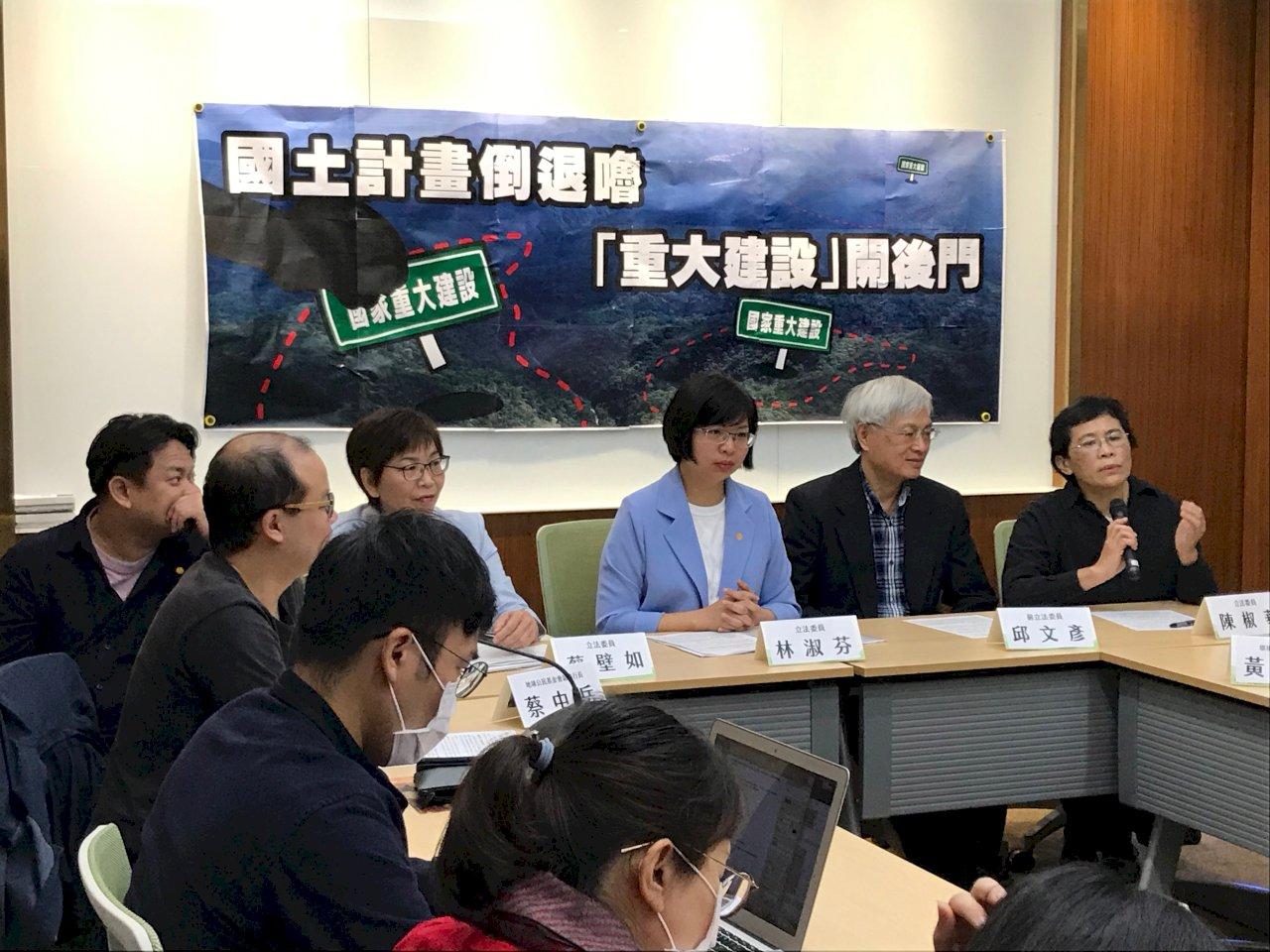 台南鐵路地下化爭議