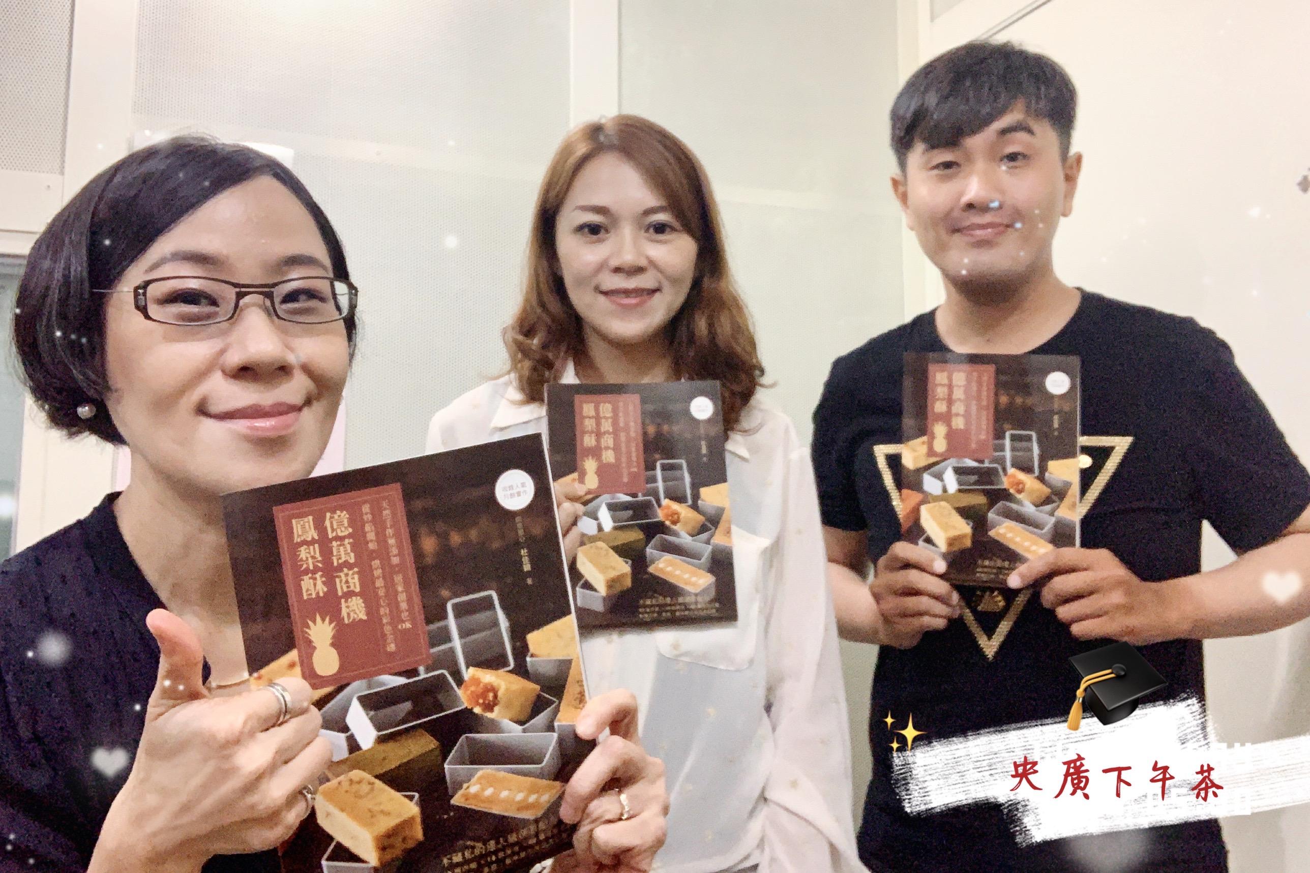 台灣最美麗的甜點大師-杜佳穎