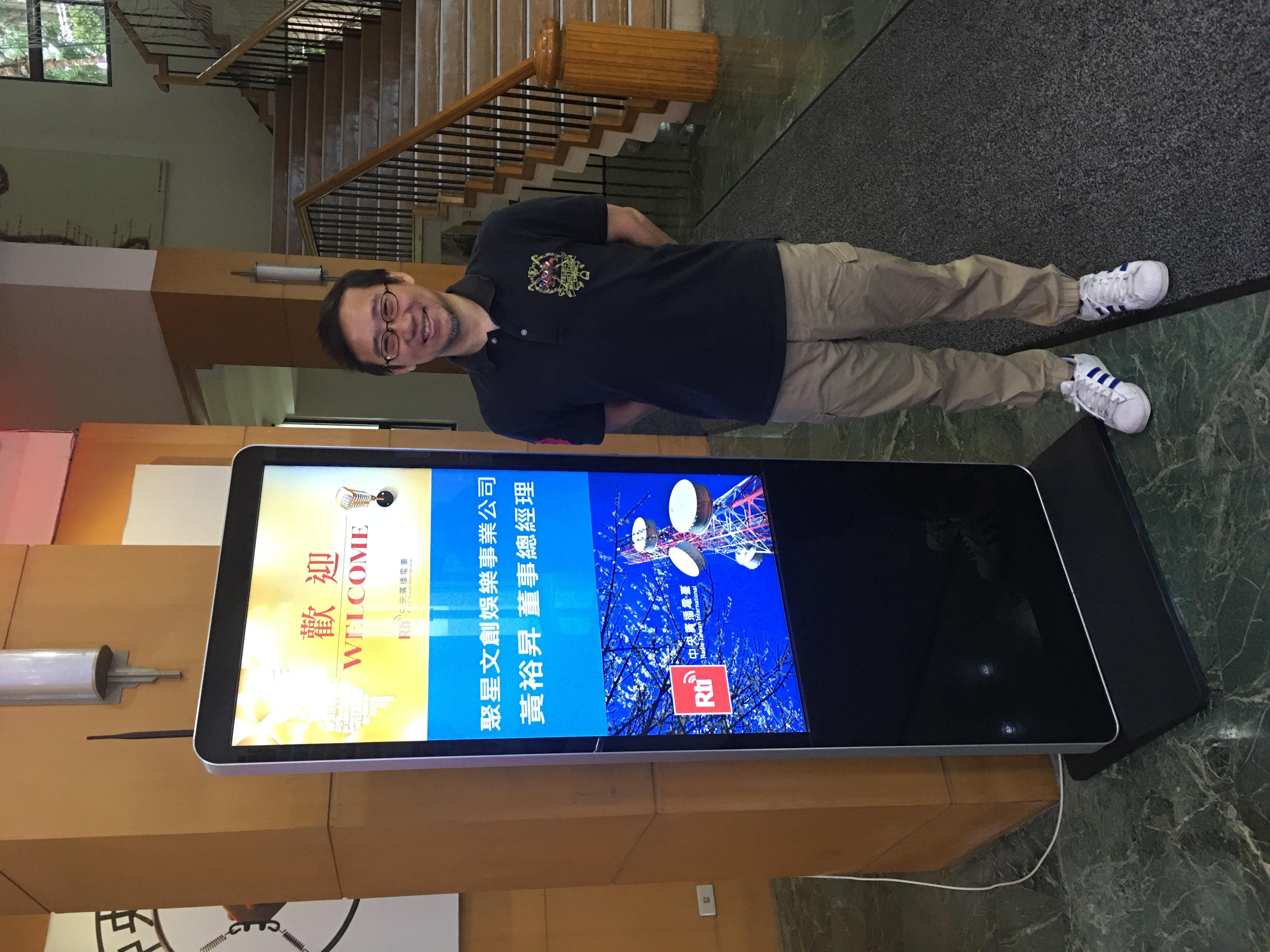 聚星文創董事總經理黃裕昇從電視製作到創業之路