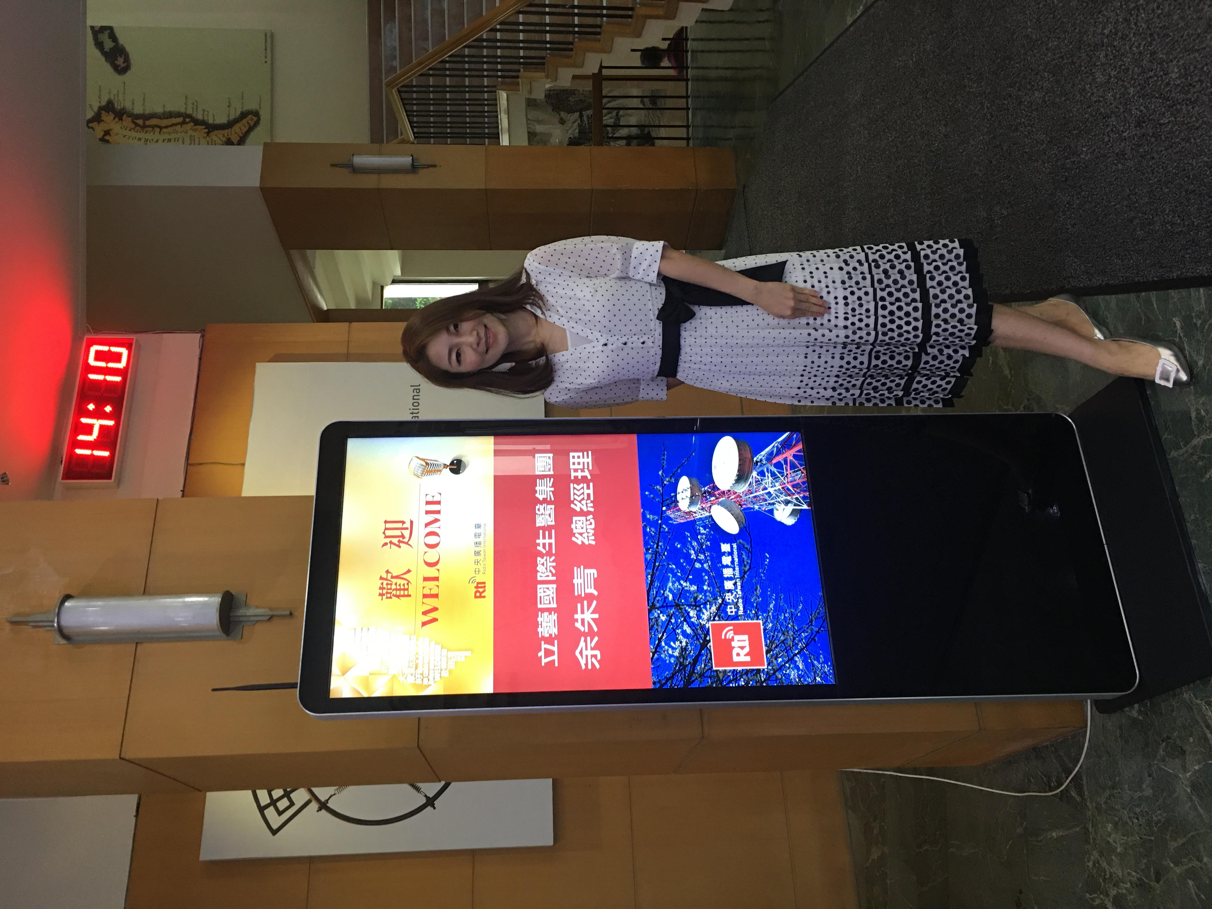 余朱青 打造立蕓國際生醫啟動幸福密碼