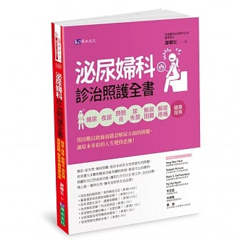 謝卿宏醫師提供專業,解答疑惑,再創快樂人生!