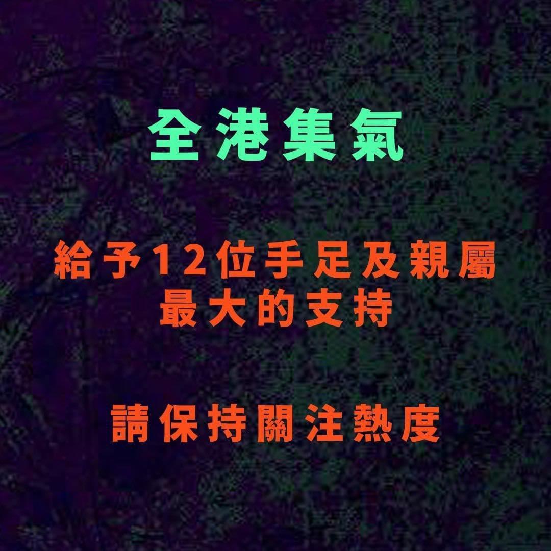 訪談香港區議員 趙柱幫