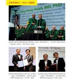 台灣婦女泌尿醫學先驅謝卿宏醫師,讓女性重拾生活品質!