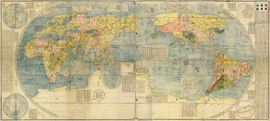 從文字看歷史系列:五大洲的定義是如何煉成的