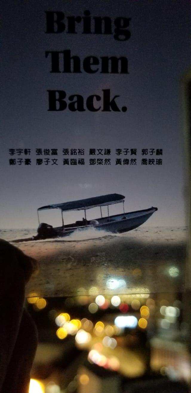 國際視窗 外交人質? 被拘禁12港青 未來命運如何?