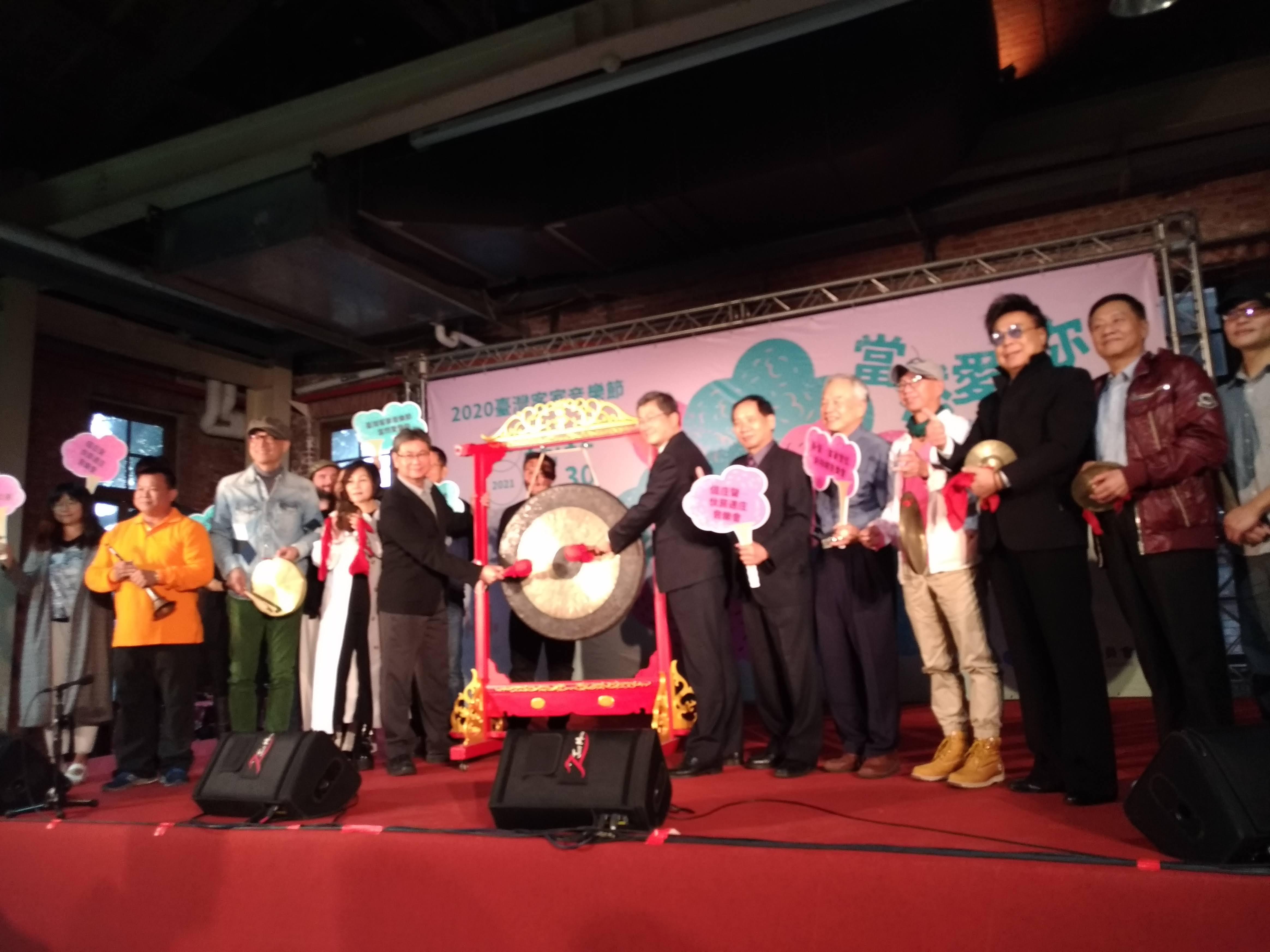 看展覽-花開四季新瓦紅;聽音樂-台灣客家音樂節當然愛聲你