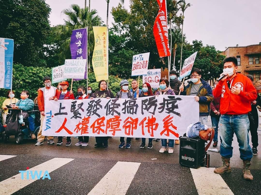 疫情下移工在台灣面臨的處境