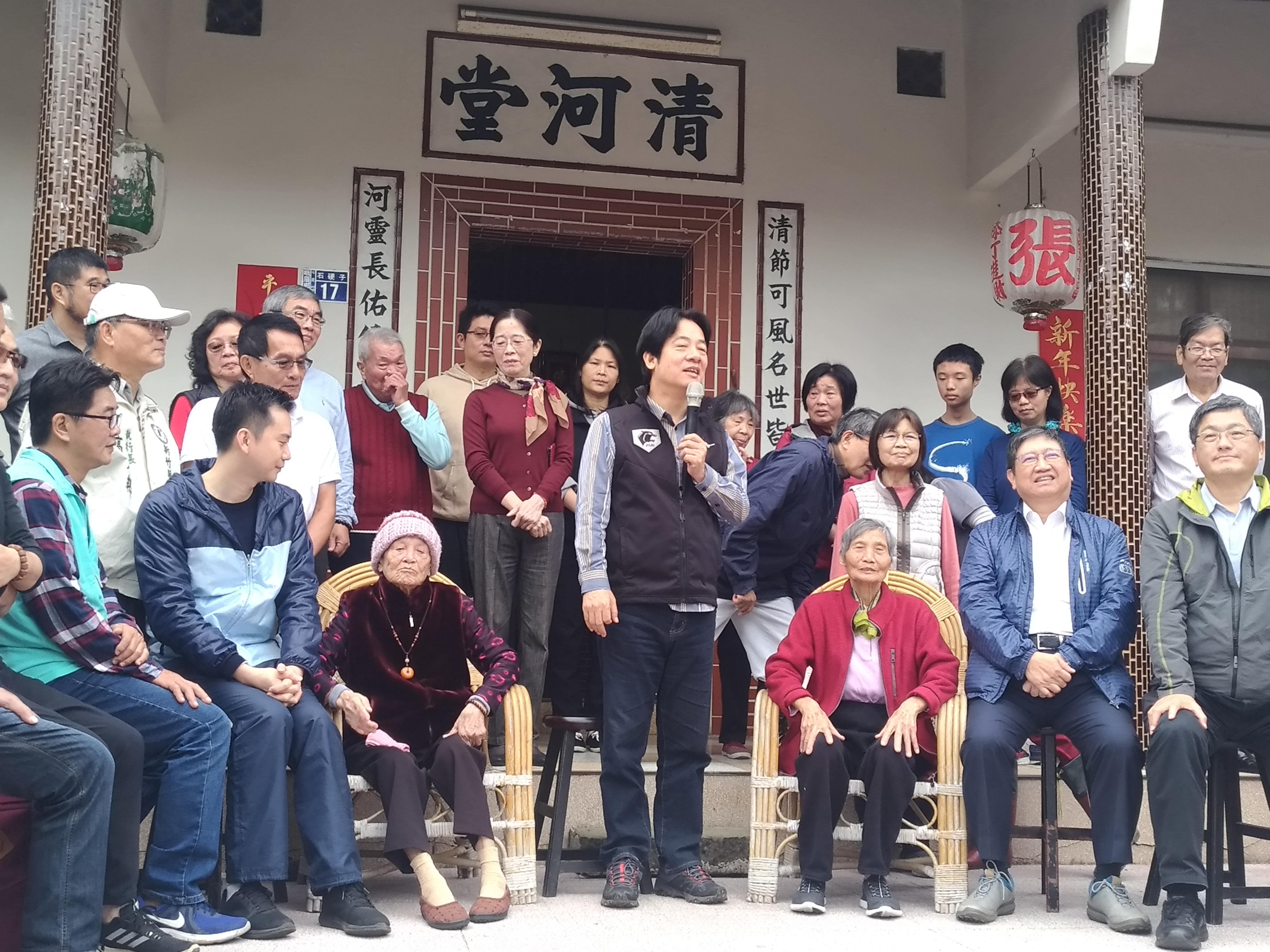 「健康台灣千里共行」和副總統賴清德走讀峨嵋石峎古道趣