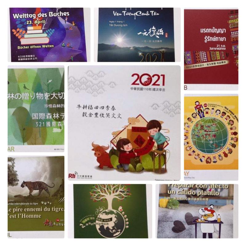 2021央廣枱曆 收到的朋友都說讚