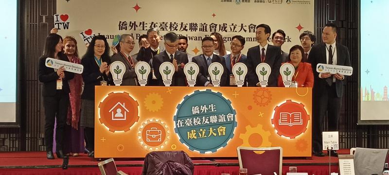僑外生在台聯誼會成立 盼學在台灣用在台灣留在台灣家在台灣