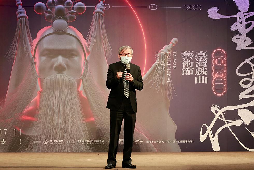 202021臺灣戲曲藝術節:重生代──為你活落去!