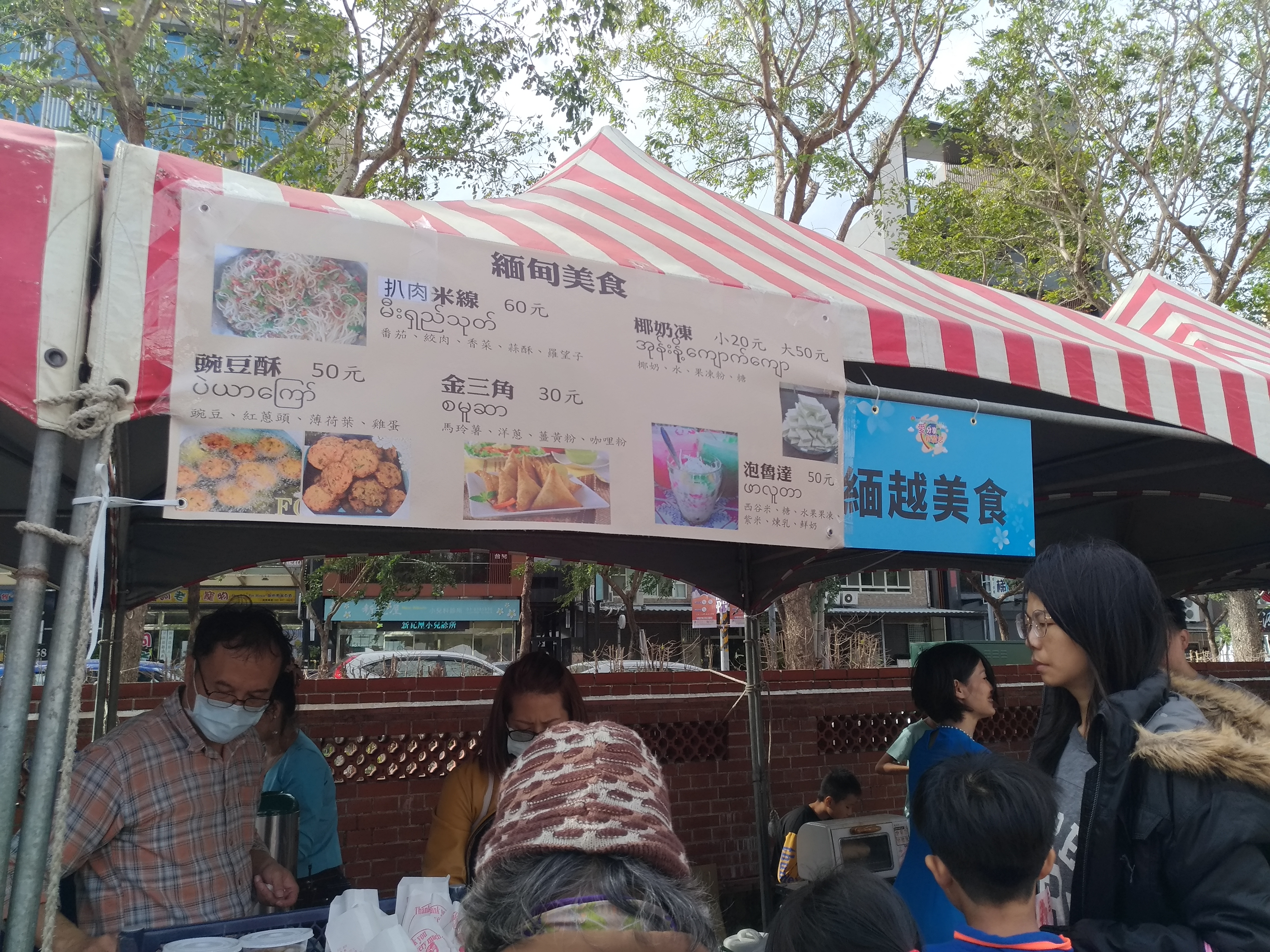 湖口工業區旁的異國料理美食街,在湖口客家庄也吃得到!