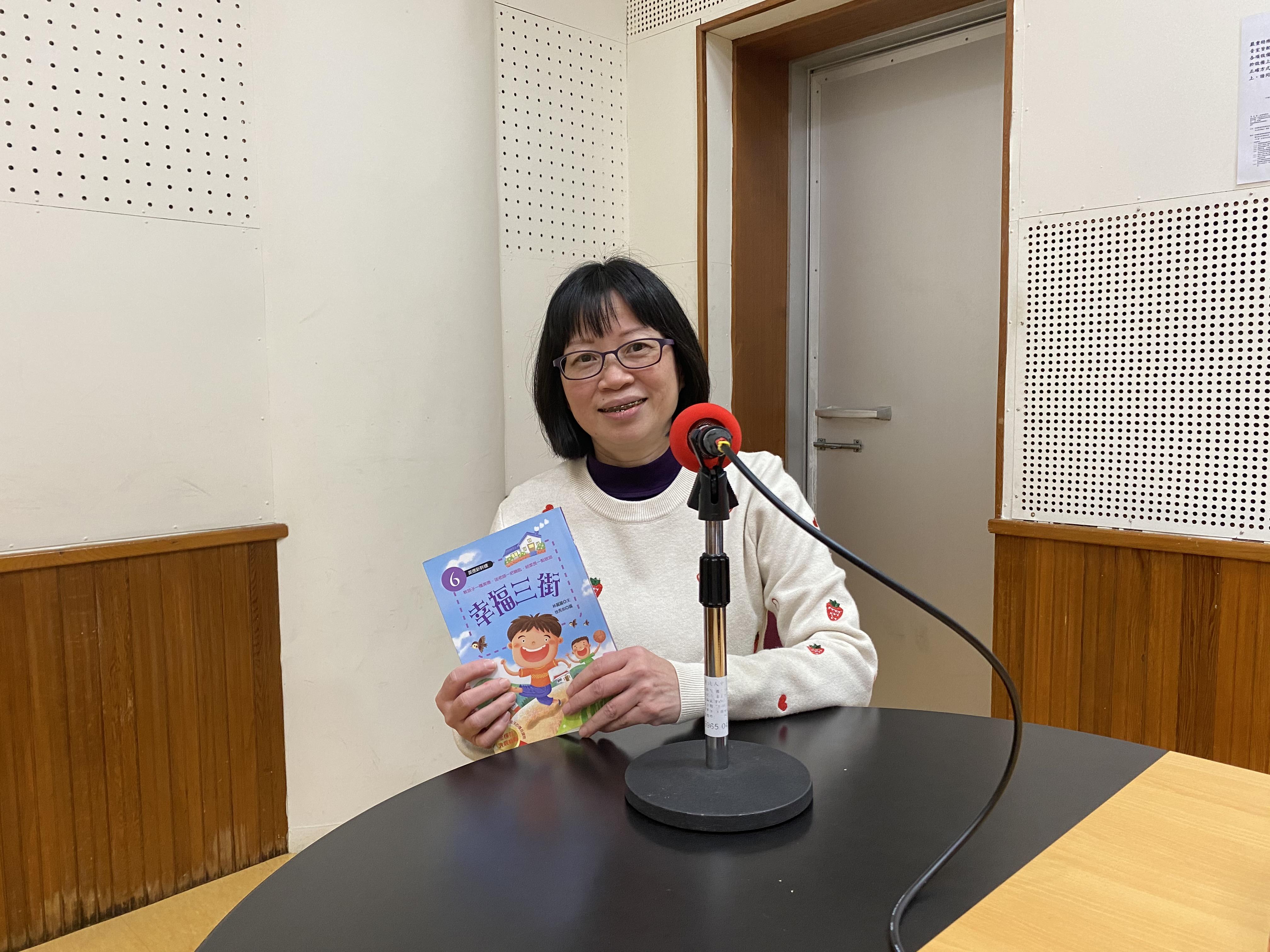 兒童文學作家林麗麗筆下的幸福三街