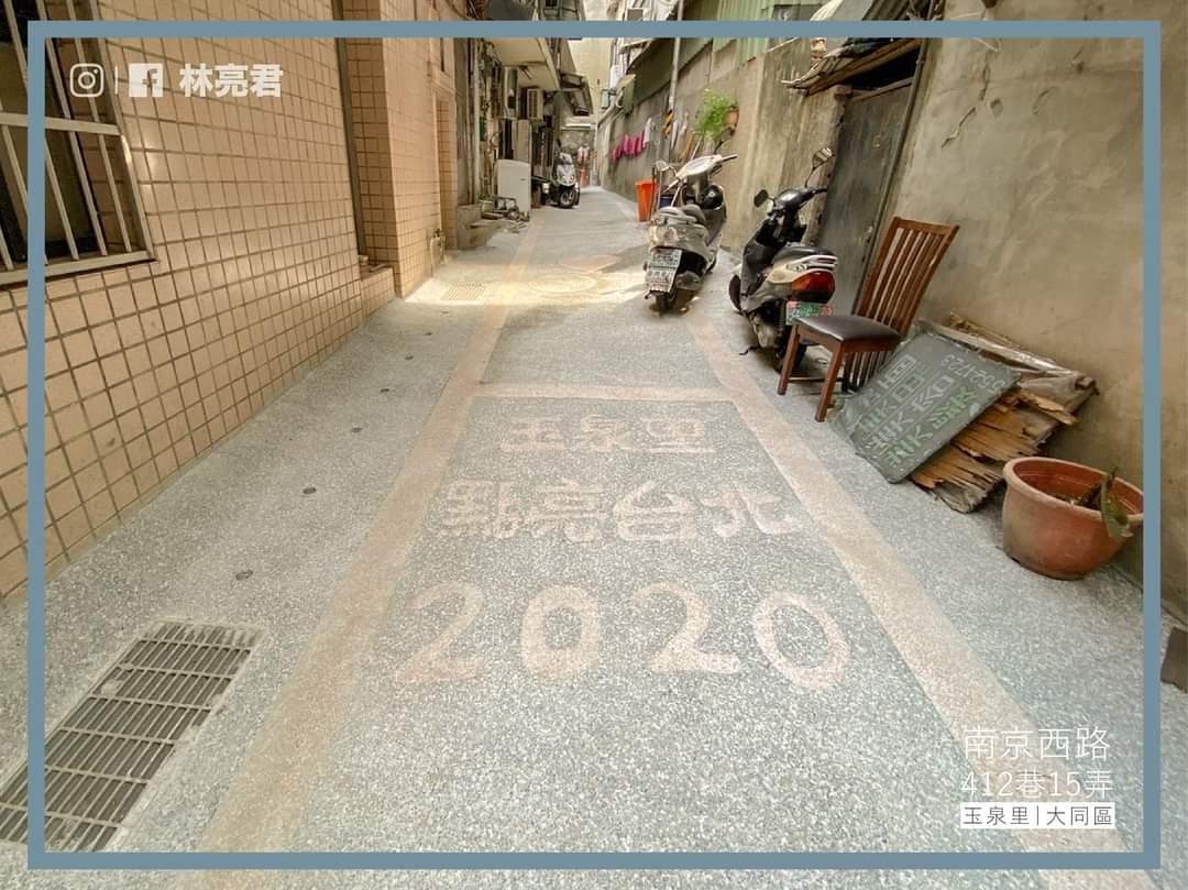 從市議員角度看台北的問題