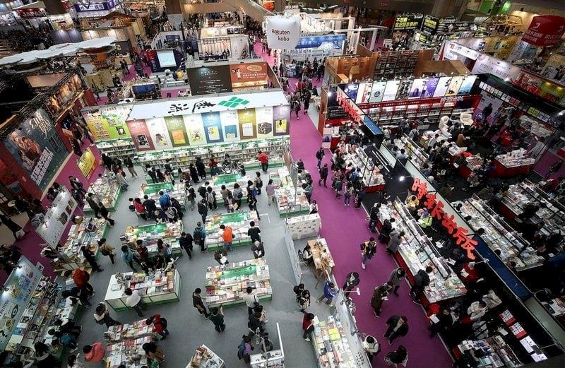 台北國際書展相關議題