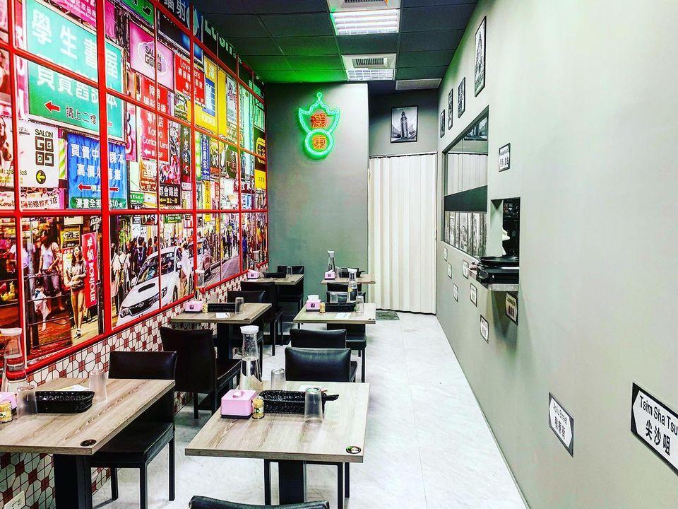 百份百港味 九月茶餐廳