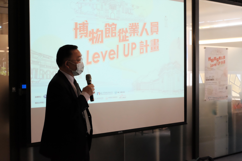 臺博基金會level up培訓計畫