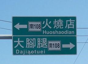 意想不到的典故,台灣特殊地名隱藏的在地故事