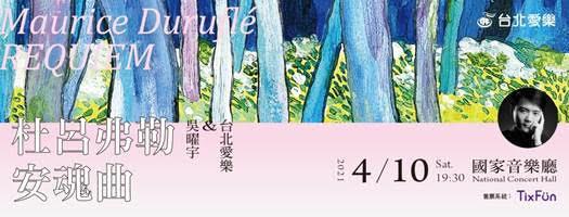 臺灣New一下67 - 臺灣活力GO