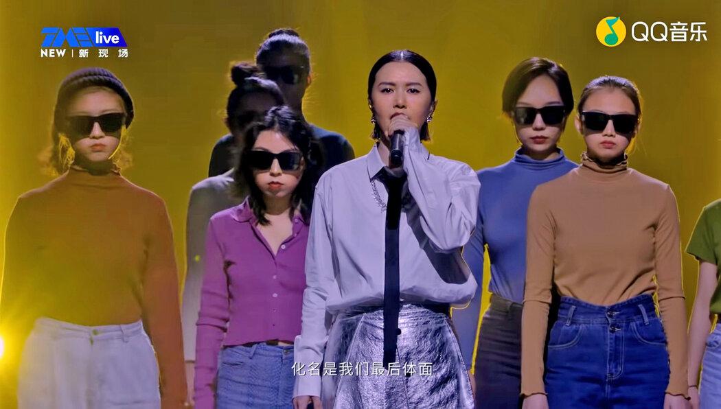 從歌曲聊法律:在譚維維《小娟》看見隱身的受暴婦女