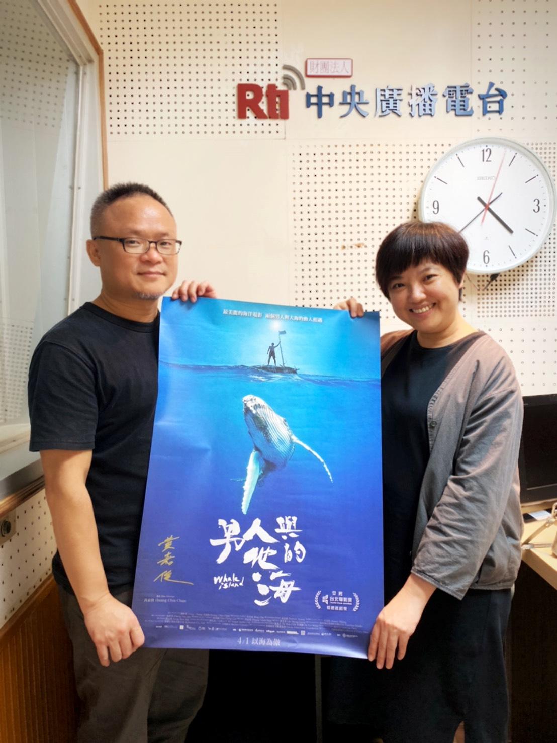 台灣不是番薯,而是一隻鯨魚