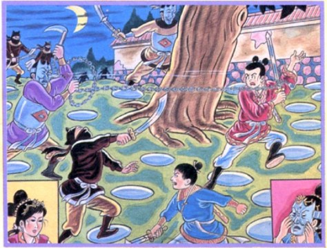 漫畫是一條艱困的路-追憶諸葛四郎作者葉宏甲