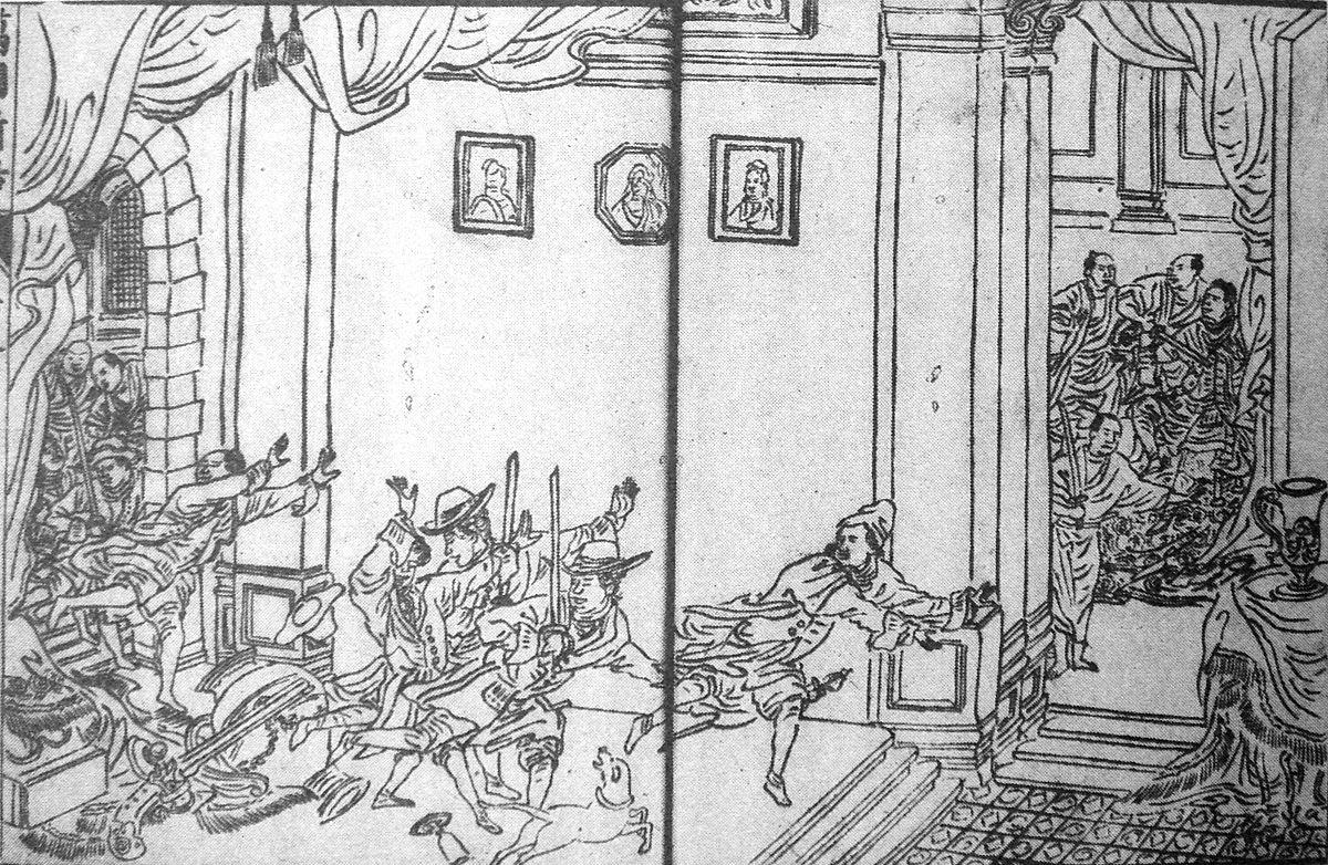 轉動歷史的戰爭系列:濱田彌兵衛事件,荷蘭與日本在台的貿易大戰
