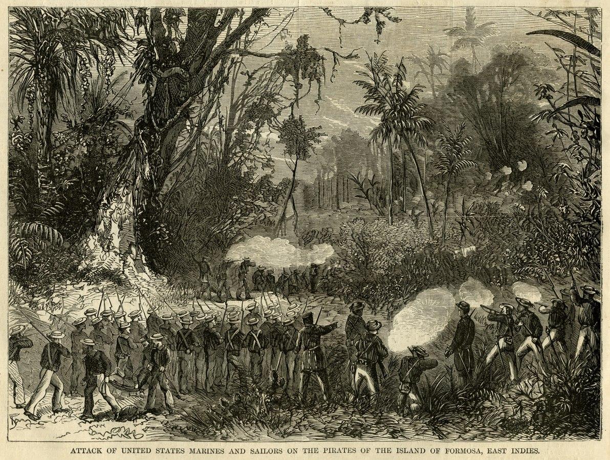 轉動歷史的戰爭系列:1867年福爾摩沙遠征,台灣原住民大戰美軍告捷