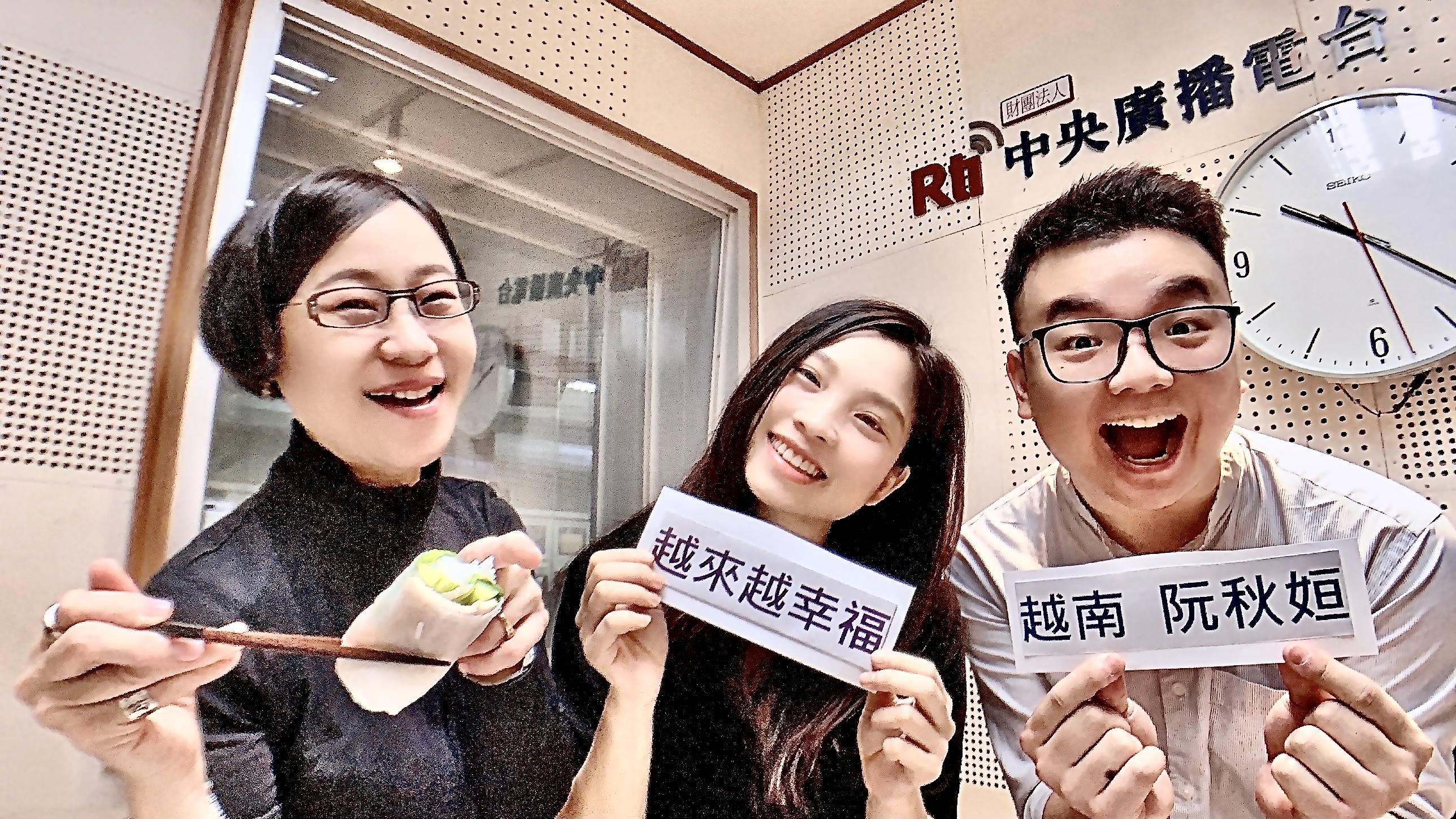 從越南到台灣-阮秋姮的生命故事