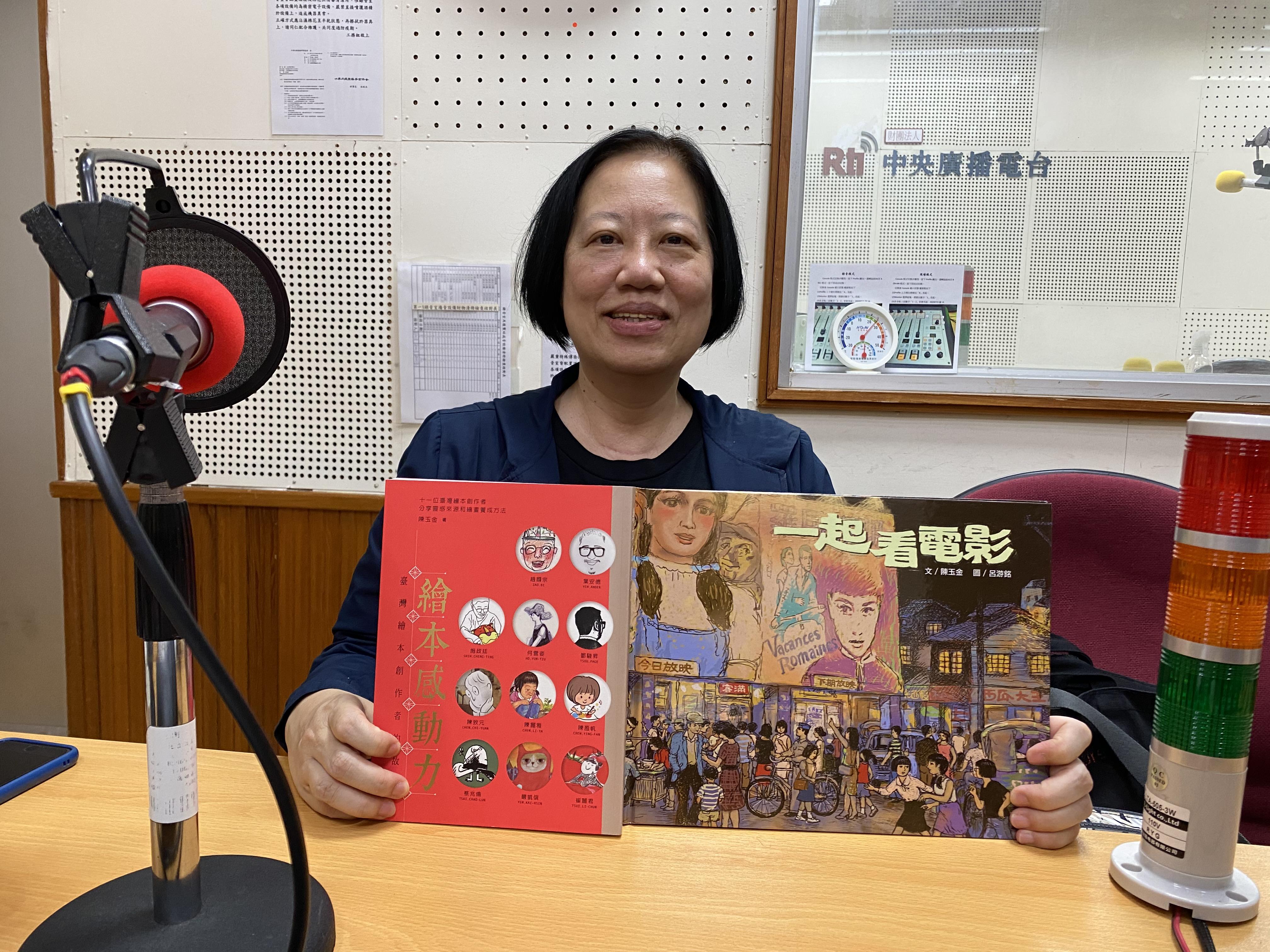 為台灣兒童文學努力不懈,看見繪本的原創力