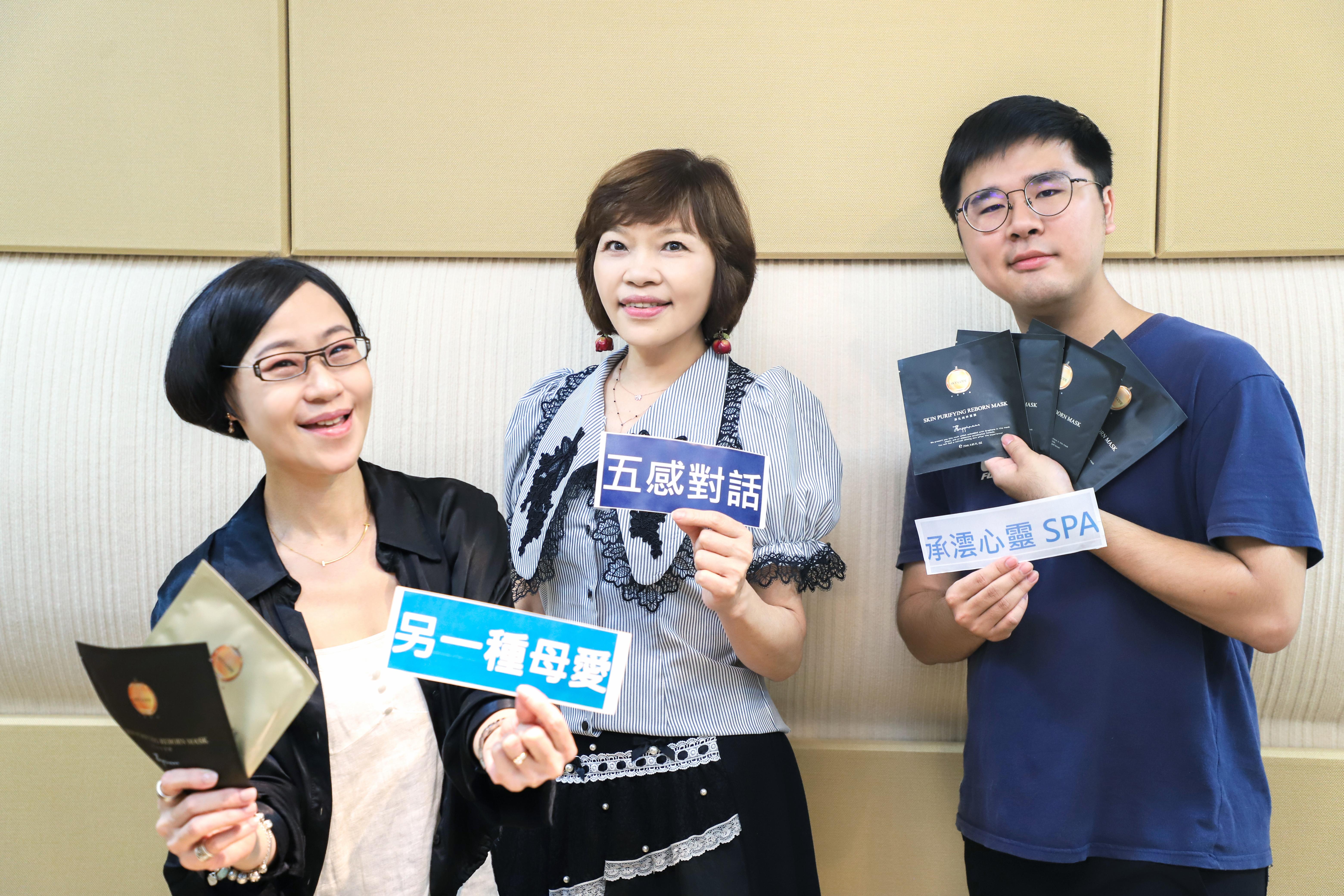 社會公益企業家-承澐老師