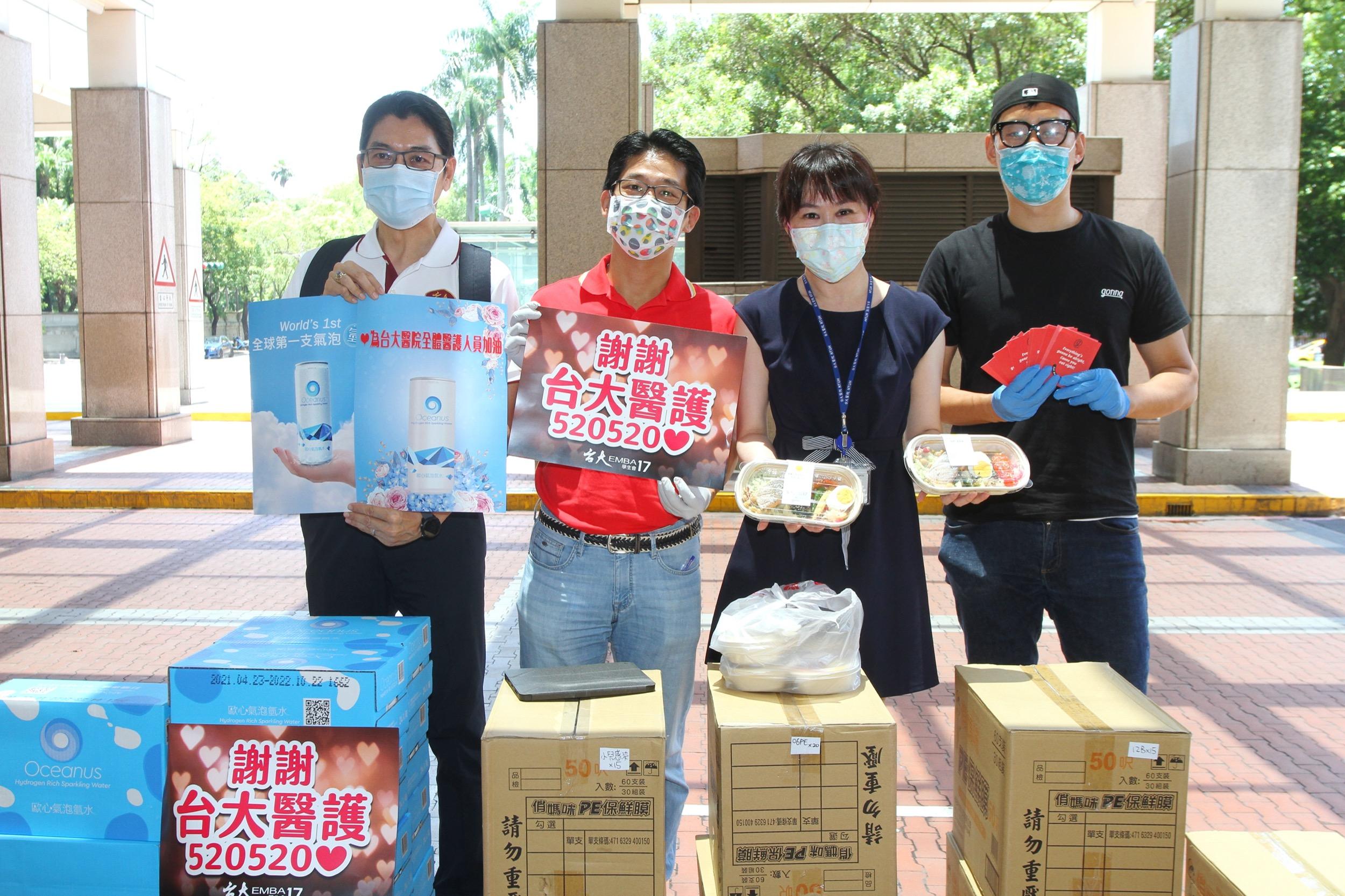 臺大EMBA第17屆學生會 送餐挺醫護 善心人士及企業響應