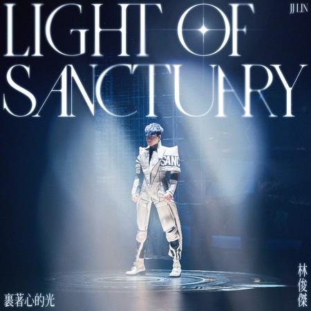 「發燒新鮮貨」介紹最新發華語流行音樂作品
