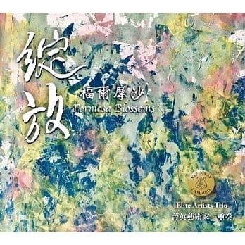 「DJ音樂盒」介紹台灣優秀音樂人創作演出的作品