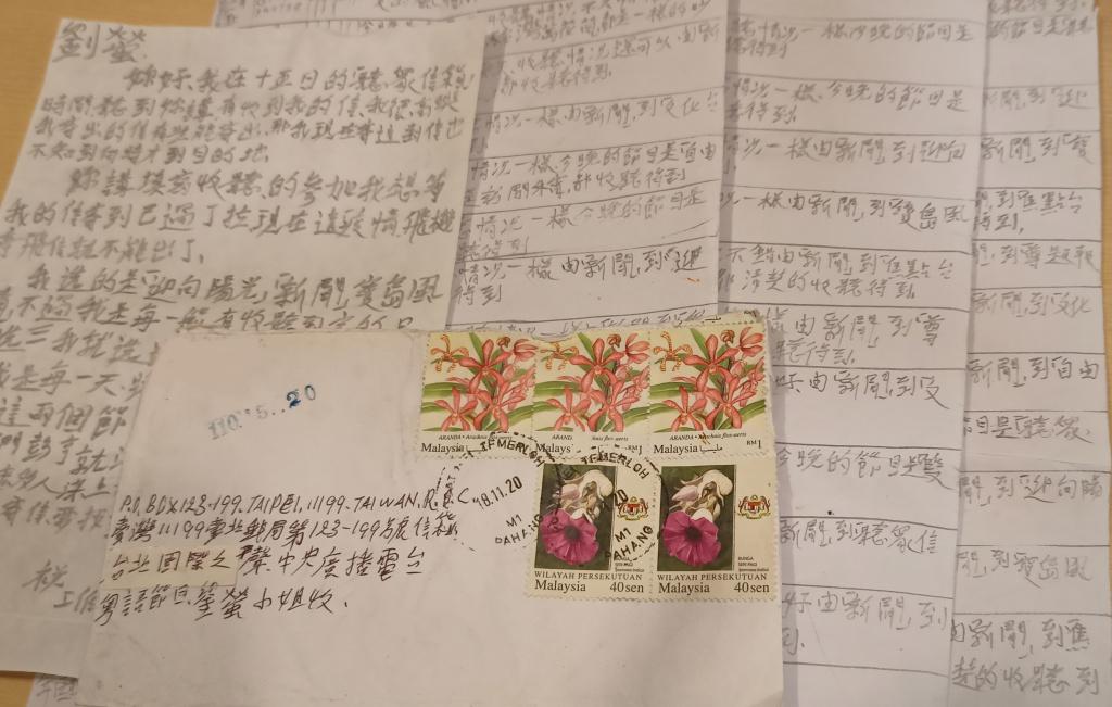 從馬來西亞到台灣寄左5個月的信 終於...收到